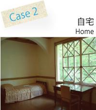 寝室、キッチン、玄関、浴室、トイレ、リビングなど、ご自宅の消臭